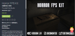 Horror FPS Kit 1.4 unity3d asset Unity插件论坛 unity3d编辑器