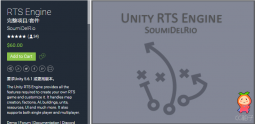 RTS Engine 1.3.1 unity3d asset unity3d编辑器 Unity3d shader下载