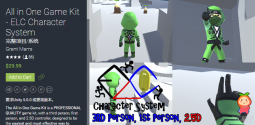 All in One Game Kit - ELC Character System 3.2 unity3d asset U3D插件