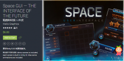 Space GUI — THE INTERFACE OF THE FUTURE 1.0 unity3d asset iOS开发