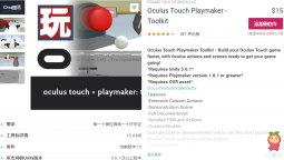 Oculus Touch Playmaker - Toolkit 1.0 unity3d asset Unity3d编辑器 iOS开发