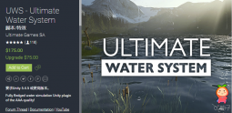 UWS - Ultimate Water System 1.0 unity3d asset U3D插件 iOS开发