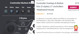 Controller Overlays Button Kits controllers 1.5 unity3d asset U3D插件