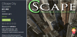 CScape City System 0.9.5 beta unity3d asset 城市系统 unity3d论坛