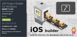 iOS Project Builder for Windows 3.9.1 unity3d asset Unity编辑器下载