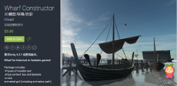 Wharf Constructor 1.0 unity3d asset unity码头模型 unity3d教程