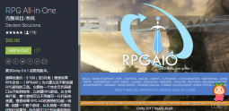 RPG All-in-One 1.5.2 unity3d asset Unitypackage插件 iOS开发